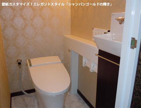 トイレ写真03