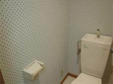 トイレ写真05