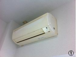 エアコン洗浄写真1