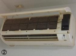 エアコン洗浄写真2