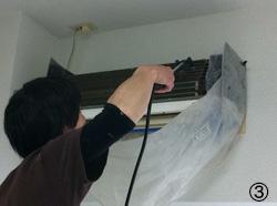 エアコン洗浄写真3