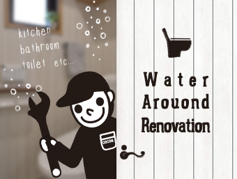 WATER AROUND RENOVATION
