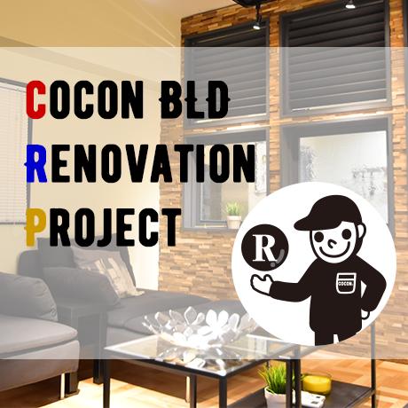 cocon_bld_i