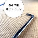murasakibaru180409_1