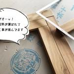 murasakibaru180524_2