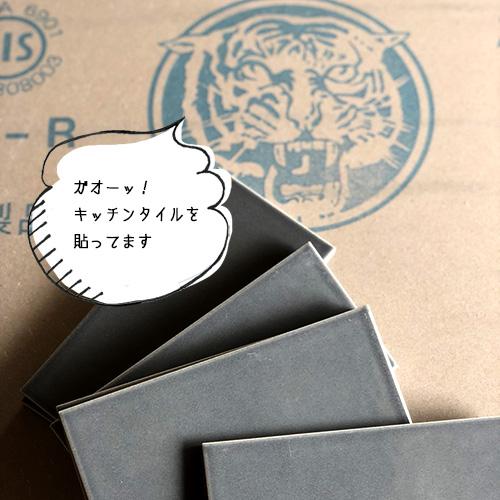 murasakibaru180615_1
