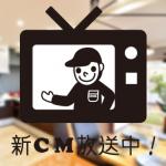 cm_i_catch