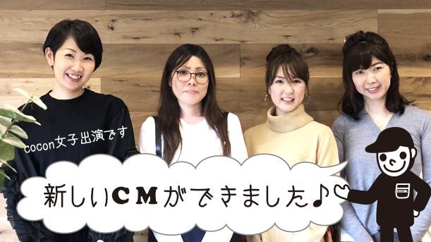 cm_title