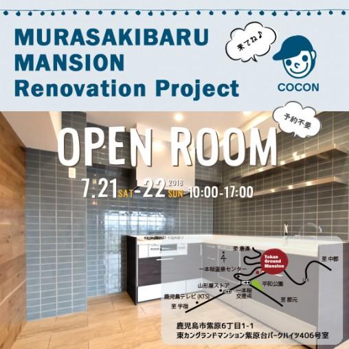 murasakibaru8_1